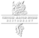 Chinese Restaurant Edinburgh | The Chinese Manor House Logo
